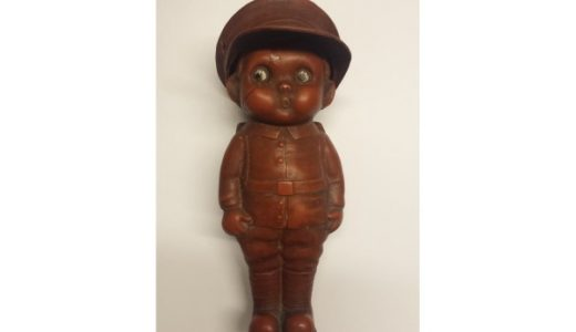 Mabel Lucie Attwell War Baby figure